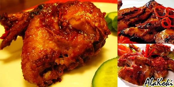 Ayam Panggang Pedas