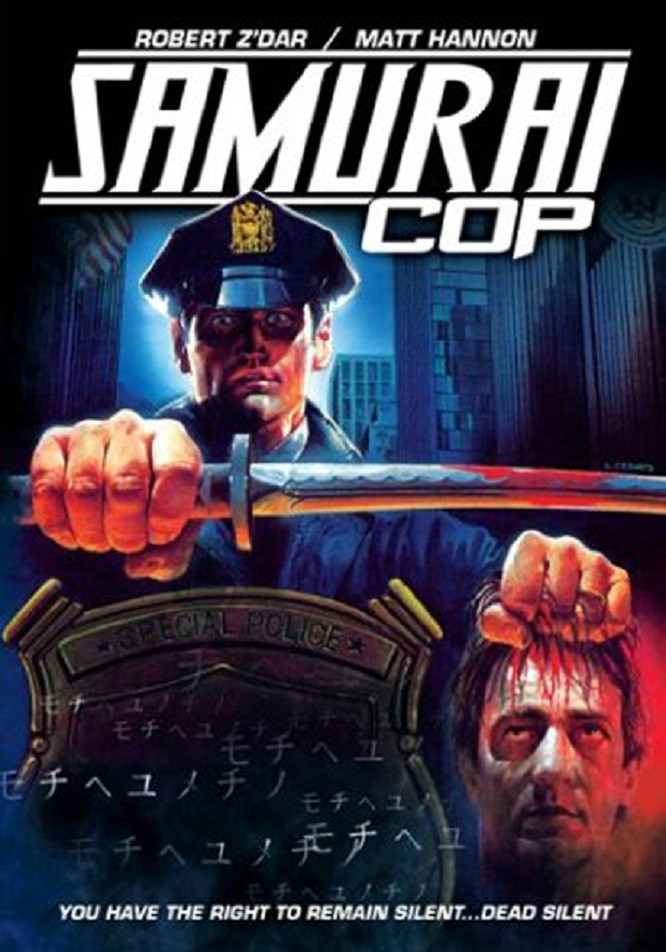 Image result for Samurai Cop (1989)  poster blogspot.com