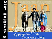 Jaan song lyrics