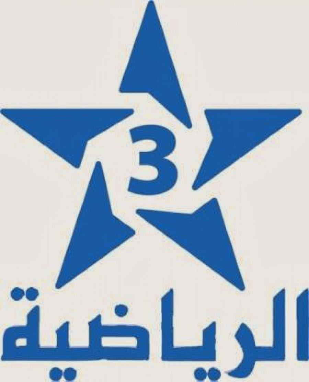 Arryadia Tv Maroc قناة الرياضية بث مباشر طوال ...