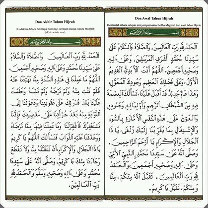 Salam Maal Hijrah; Doa Akhir dan Awal Tahun