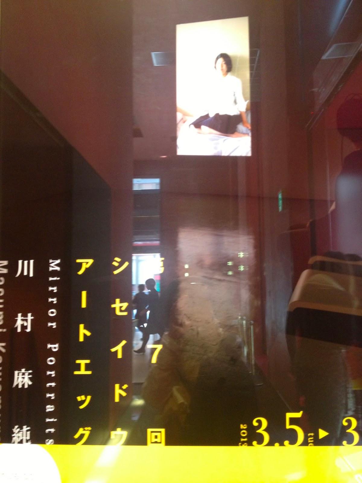 funarumi's memo pad: 日本の民...