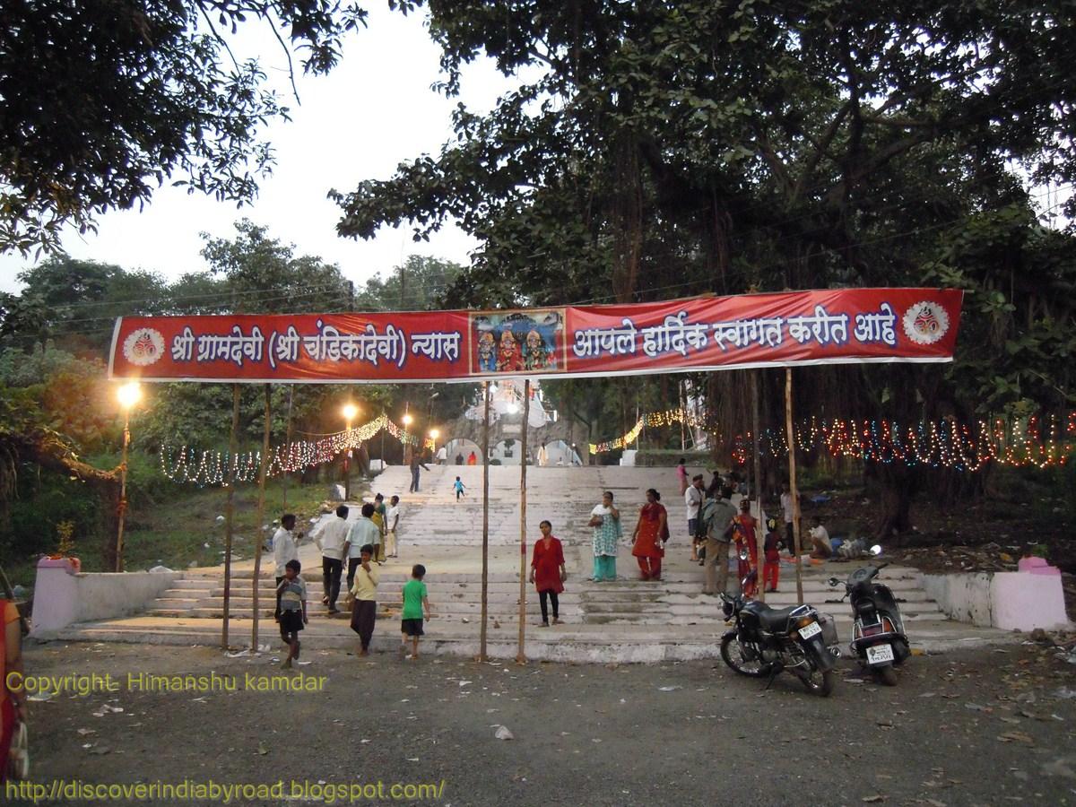 Discover India: Chandika Devi Temple (Juchandra) Vasai