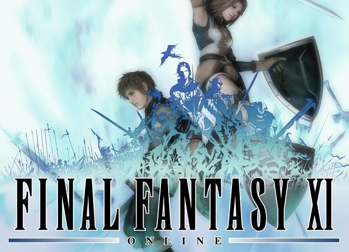 Final Fantasy XI Gil
