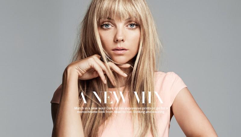 A New Mix: новый лукбук H&M