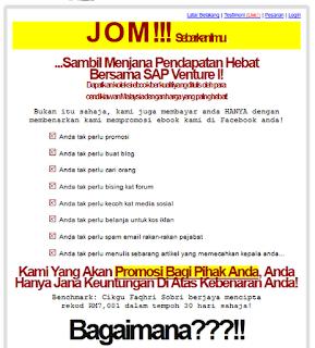 apa SAP Venture