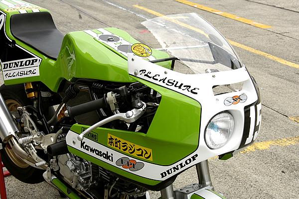 Kawasaki KSR Replica+2