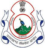 Uttarakhand Public Service Commission (UKPSC) Recruitments (www.tngovernmentjobs.in)