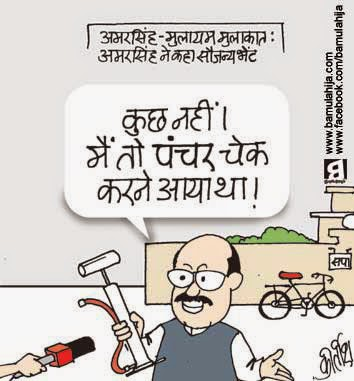 amarsingh cartoon, mulayam singh cartoon, akhilesh yadav cartoon, sp, cartoons on politics, indian political cartoon