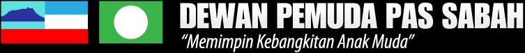 Dewan Pemuda PAS Negeri Sabah