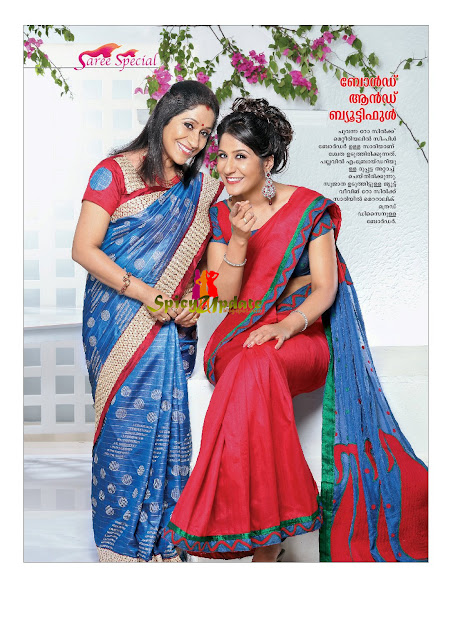 ... Mohan Spicy Hot Cute Scans from Vanitha Magazine June 2012 Issue
