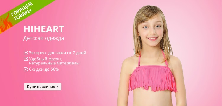 Детская летняя одежда и купальники