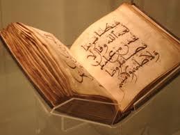 Ilmu Nasikh-Mansukh