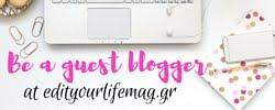 Γράψε κι εσύ στο #edityourlifemag