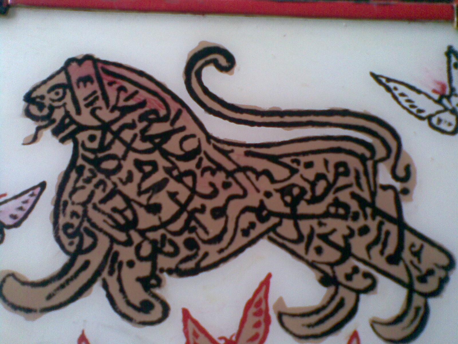 Beberapa hasil pembuatan kaligrafi di ata kaca