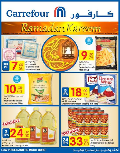 عروض رمضان فى كارفور قطر