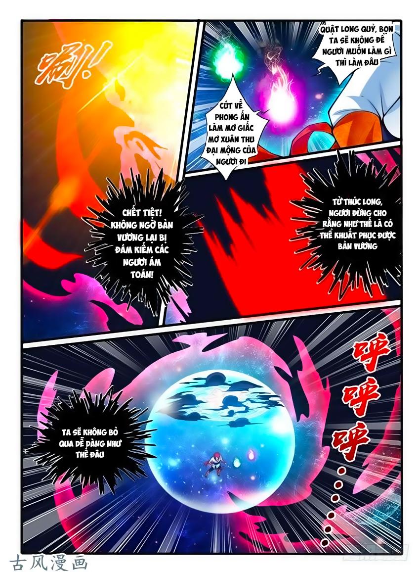 Huyễn Thú Vương Chapter 238 - Hamtruyen.vn