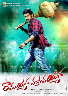 RAMAYYA VASTHAVAYYA (2013) TELUGU MOVIE MP3 SONGS FREE DOWNLOAD | RAMAYA VASTHAVAYA TELUGU AUDIO SONGS DOWNLOAD FREE