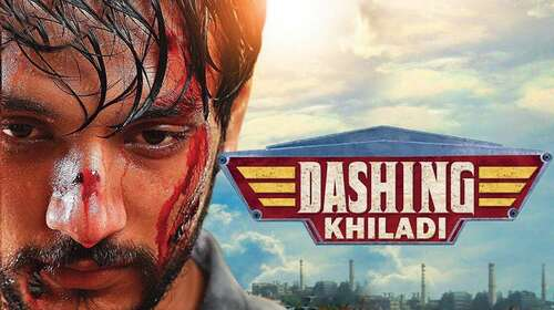 Dashing Khiladi 2019 Hindi Dubbed HDRip | 720p | 480p