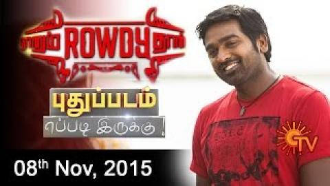 Watch Pudhu Padangal Eppadi Irukku Special Show 08th November 2015 Sun TV 08-11-2015 Full Program Show Youtube HD Watch Online Free Download