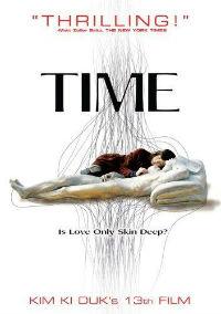 Time -Shi gan