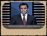 -برنامج الطبعة الأولى مع أحمد المسلمانى حلقة يوم الإثنين 26-9-2016