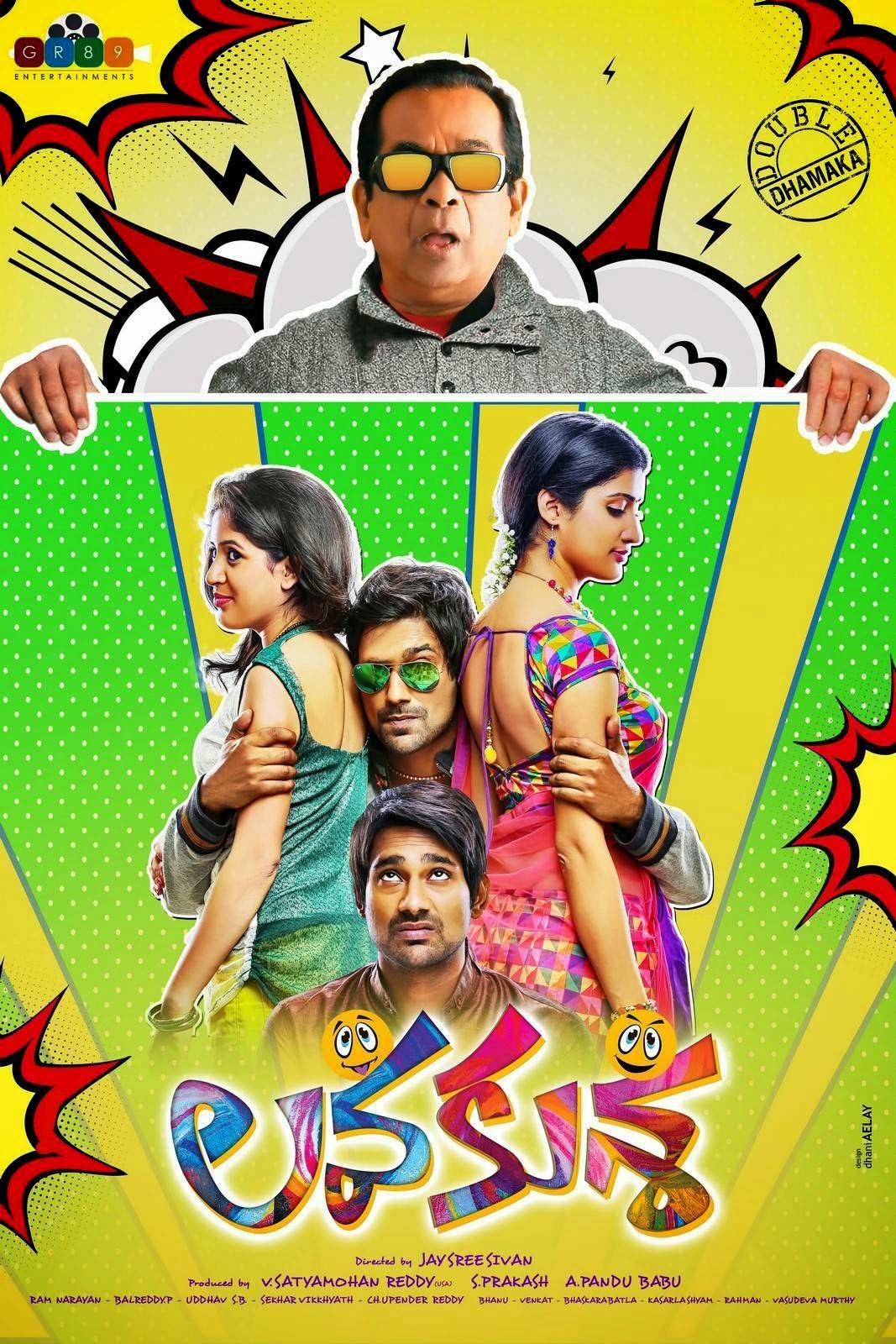 Lava Kusa Telugu Movie songs download