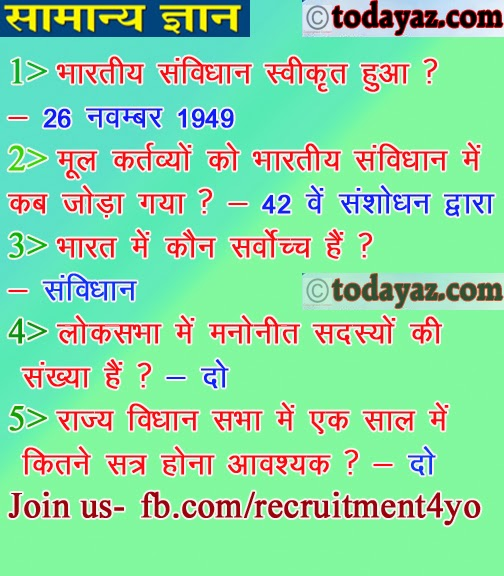 Image Result For Image Result For Recruitment
