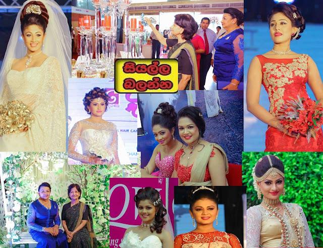 http://picture.gossiplankahotnews.com/2016/01/derana-vivaha-350-exhibition-opening.html