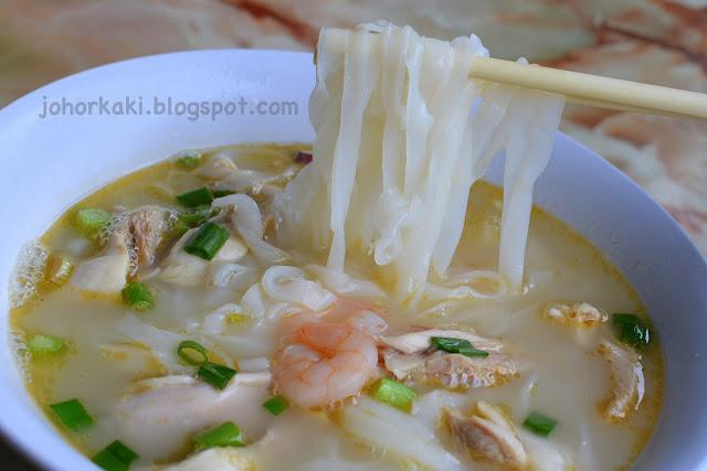Johor-Bahru-Ipoh-Chicken-Hor-Fun-唐记鸡丝河粉