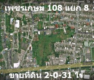 แผนที่ GOOGLE เพชรเกษม 108 แยก 8