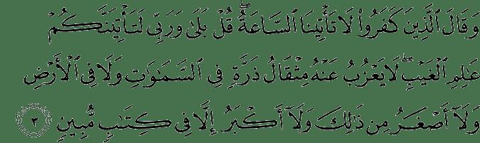 Surat Saba' Ayat 3