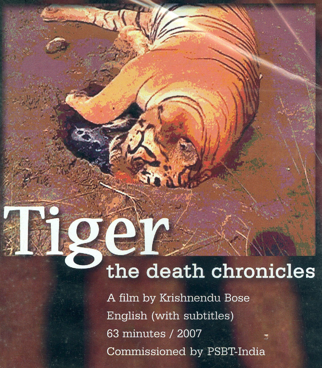 tiger essay in hindi [ebook download] short essay on tiger in hindi list of other ebook : - home - datsun 280z workshop repair download 1978 - daughter of the gods a novel of ancient egypt.