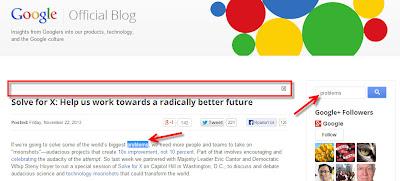 отсутствие результата поиска при использовании гаджета окно поиска в blogger на официальном блоге google