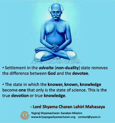Lahiri Mahasaya's divine quotes on Advaita [Non-Duality]