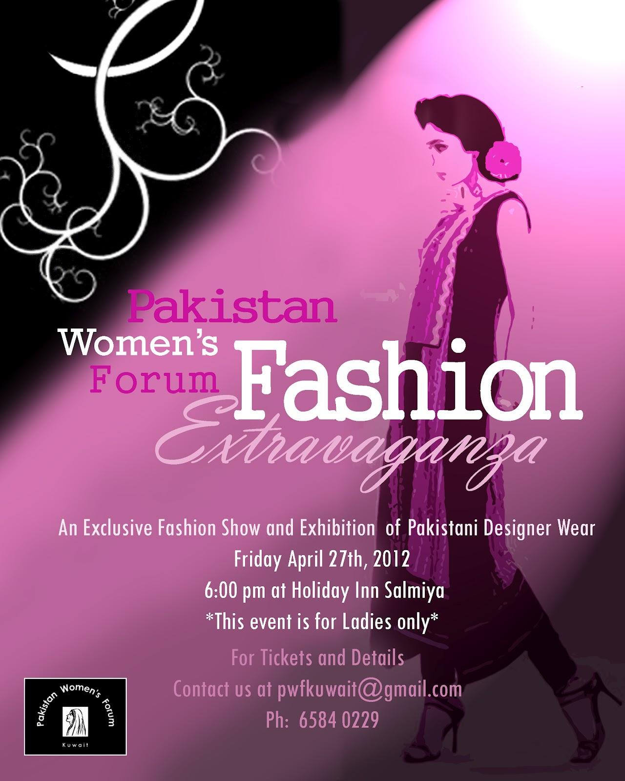 fashion show ticket template - pakistan fashion extravaganza glamorous fashion show