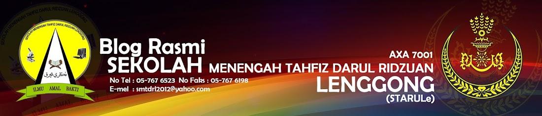 Selamat datang ke Laman Rasmi Sekolah Menengah Tahfiz Darul Ridzuan Lenggong (SMTDRL)