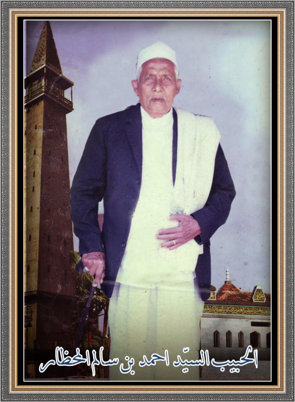HABIB SAYYID AHMAD BIN SALIM AL MUHDLOR