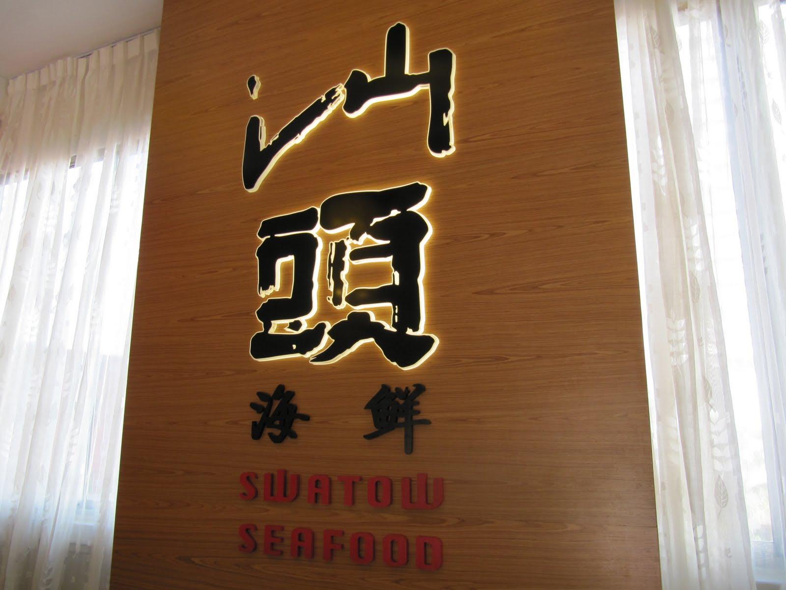 Wen's Delight: Swatow Seafood Restaurant