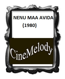 Nenu Ma Avida Telugu Mp3 Songs Free  Download  1980