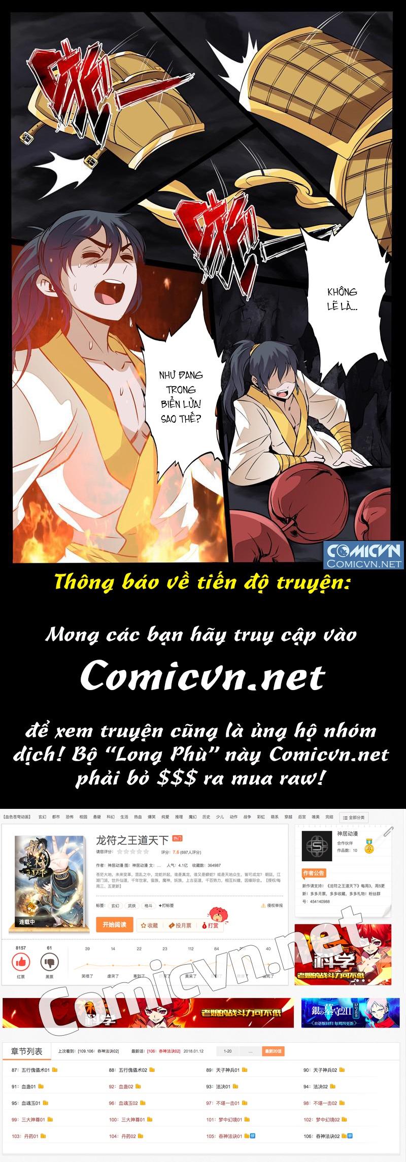 Long Phù chi Vương Đạo Thiên Hạ Chapter 84 - Hamtruyen.vn