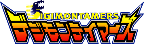 Digimon Tamers Με Ελληνική Μεταγλώττιση (Bluray)