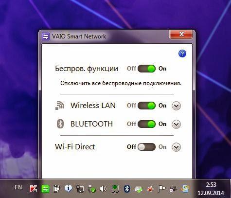 Драйвера для ноутбука Sony Vaio Sve151c11v - картинка 1