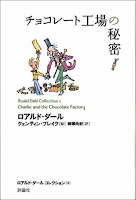 http://www.amazon.co.jp/dp/4566014118/