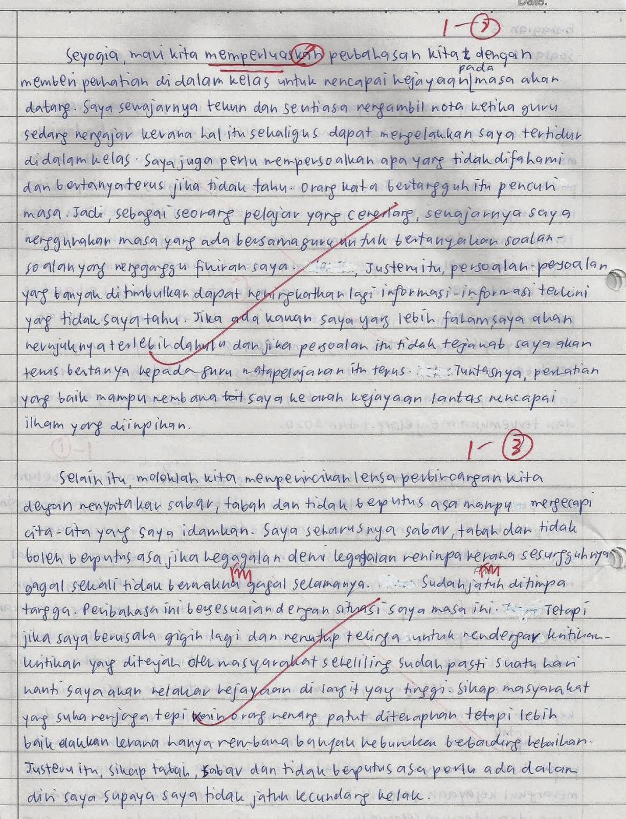 cita tersebut Contoh Karangan Tentang Cita Cita Dalam Bahasa Inggris