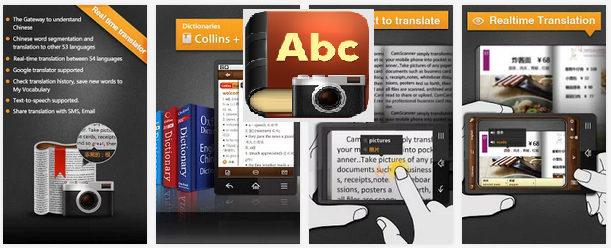 CamDictionary translate texts automatically with a camera phone Android and iPhone