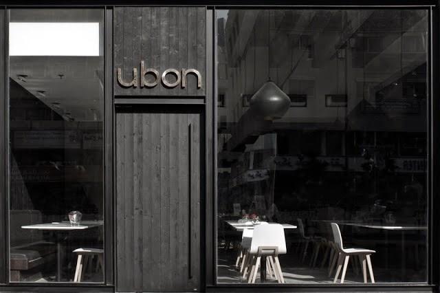 diseño interior madera carbonizada