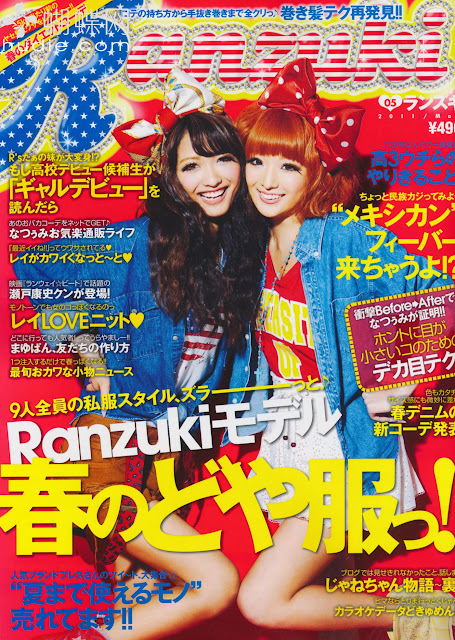 ranzuki may 2011 japanese gyaru fashion magazine scans