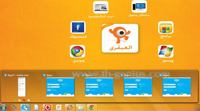 open,mult,skype