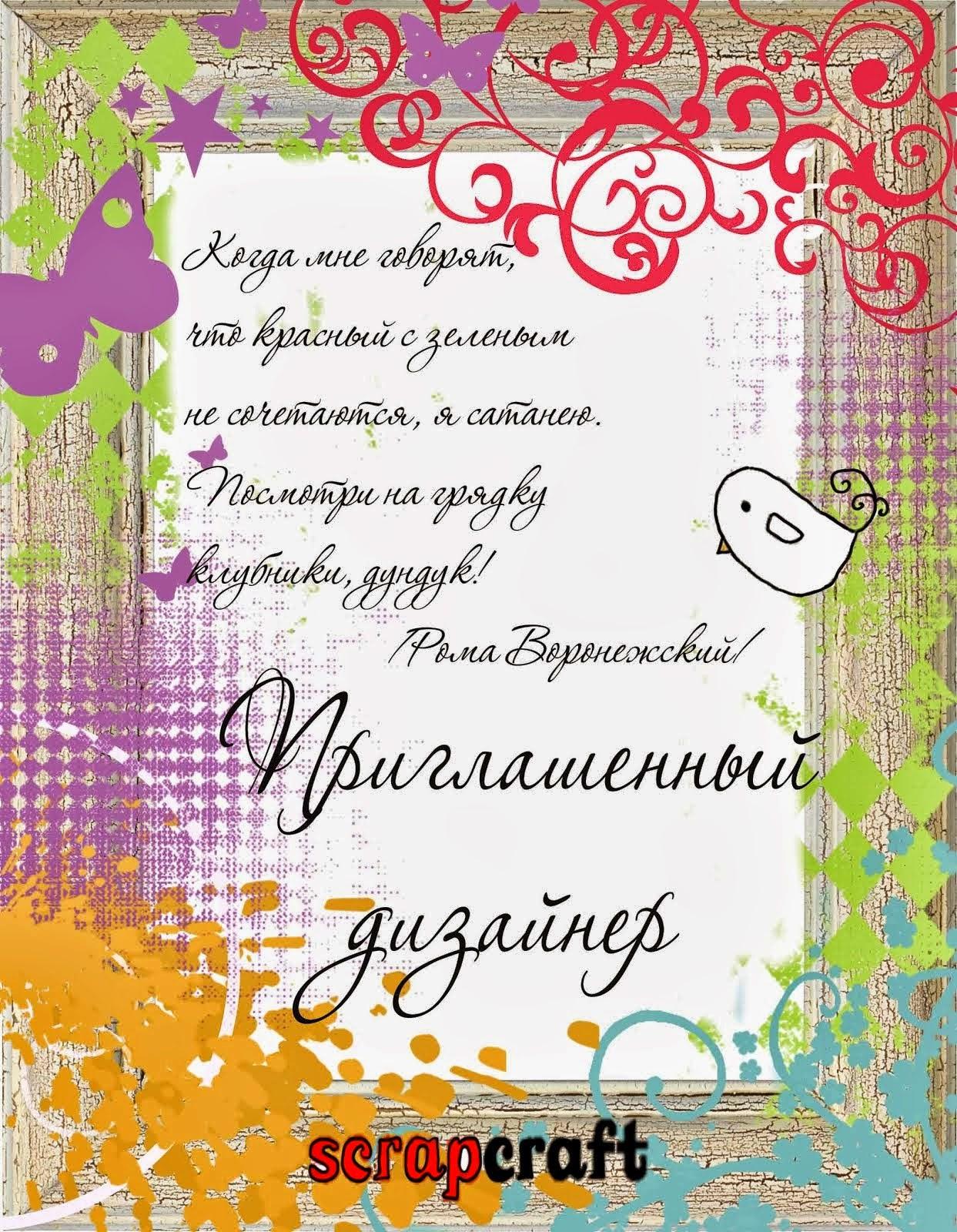 http://scrapcraft-ru.blogspot.de/2014/09/7.html